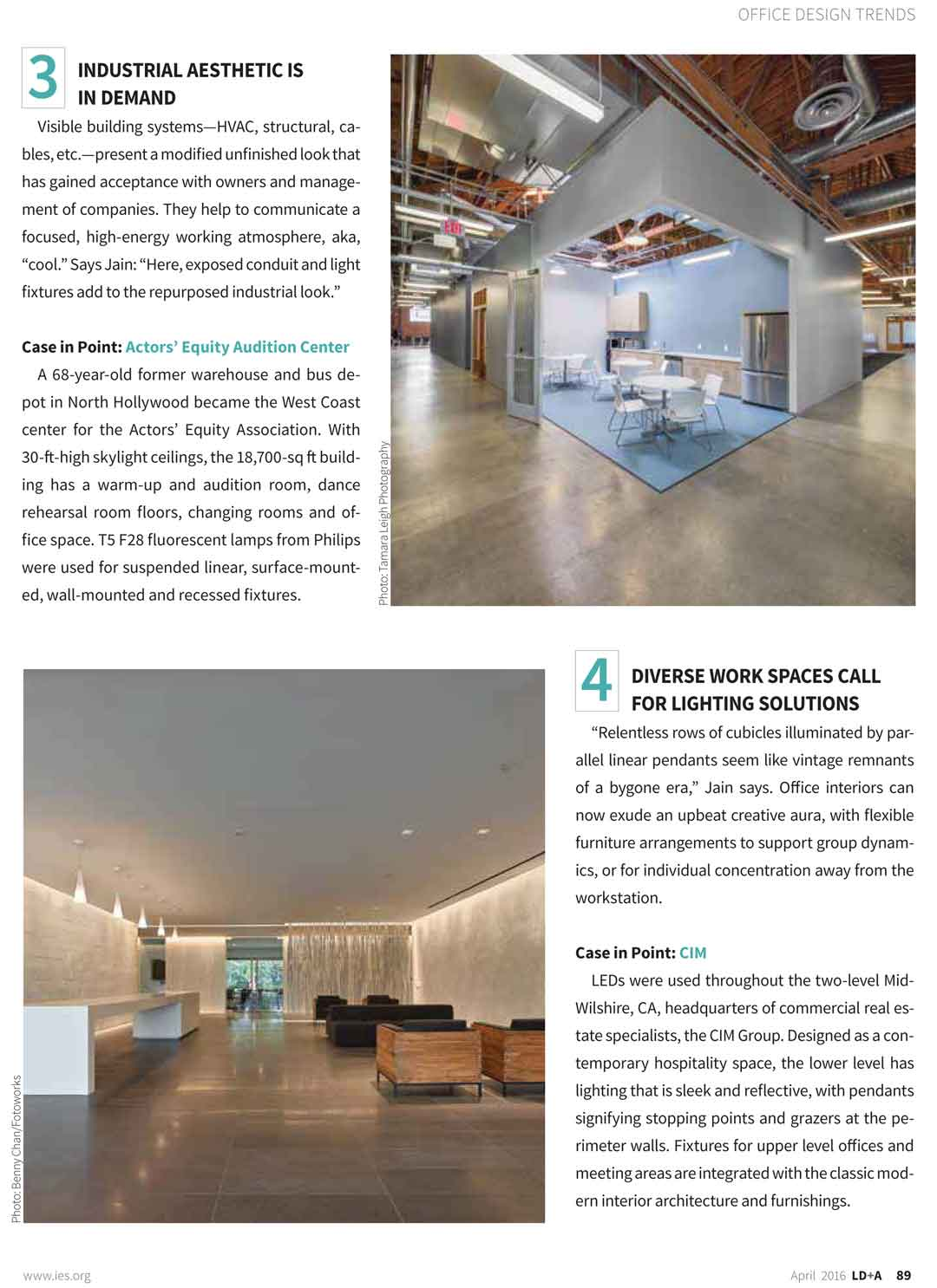 Oculus Is Six Degrees Of Cool In LD A Magazine